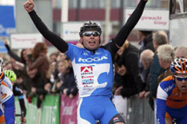 App voor Koga Cycling Team