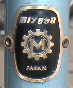 Merida neemt aandeel in Miyata