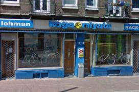 Lohman Amsterdam failliet