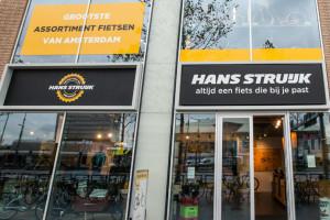 Vestigingen Hans Struijk Fietsen in Zoetermeer en Amsterdam op 1 juli dicht