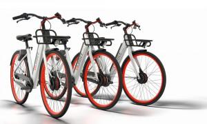 Amsterdam krijgt elektrische deelfiets