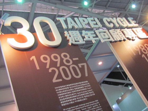 E-bike ontwikkelingen en connectiviteitsoplossingen op de Taipei Cycle Show 2017