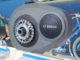 Bosch active line motor 80x60