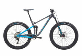 Introductie Marin Bikes op komende huisshow RS Bicycles